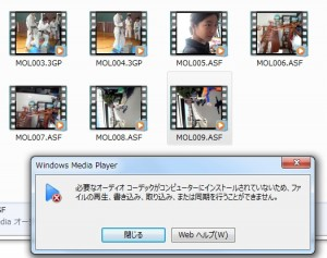 windowsmediaplayer01