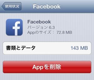 facebookapp1