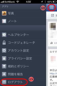 facebookapp2