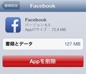 facebookapp3