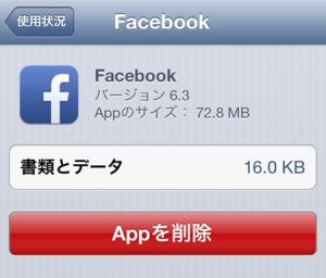 facebookapp6