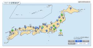 インフルくん インフルエンザツイート分布マップ