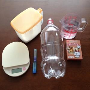 蚊取りペットボトルは日本でも効果があるのか?作って試してみた結果