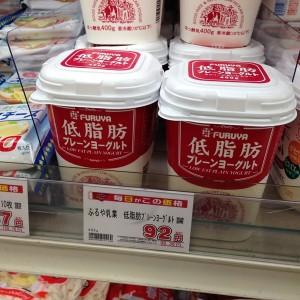 業務スーパーの材料でマシュマロヨーグルトを作る