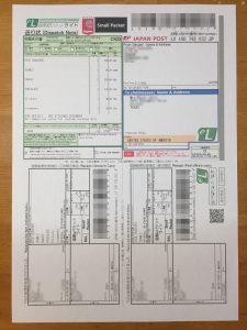 国際eパケットライト 発送ラベル