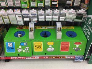 ビックカメラのリサイクル電池回収ボックス